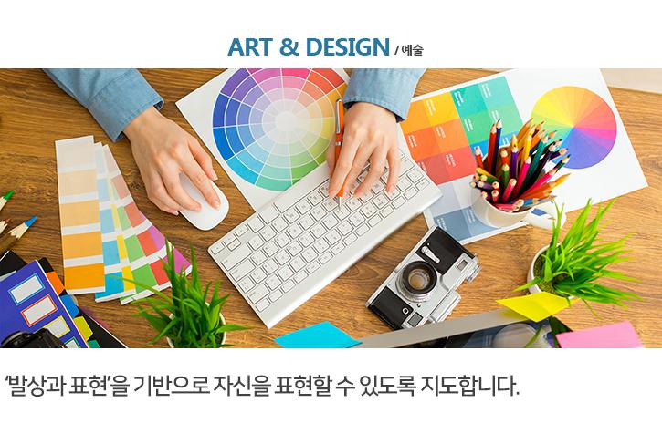 art design.jpg